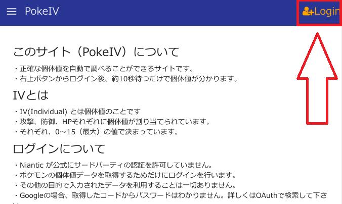 poke01